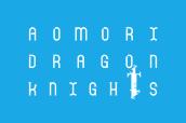 AOMORI DRAGON KNIGHTS(アオモリドラゲナイ)